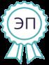 О. А. Семикаленных , удостоверяющий центр УФК, серийный номер сертификата  04 99 c3 ba 13 10 9f 67 e2 67 a1 8e 31 72 c0 ec ed 2a 6c 29